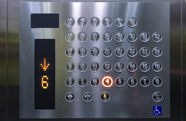 An elevator panel without a 13th floor button